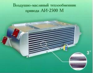 Воздушно-масляный теплообменник для охлаждения масла привода газотурбинного двигателя АИ-2500 М